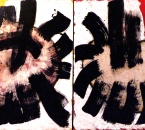 PEINTURE N°18-19 - Diptyque - Technique mixte sur toile - 130-130x2 - 2004.jpg