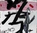 peinture-no-72-technique-mixte-sur-toile-116x81-12-2012
