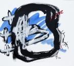 Sans Titre - Encre, Acrylique, Huile et Crayon sur Papier 24 - 41x33 - 10-2010 .jpg