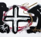 Sans Titre - Encre, Acrylique, Huile et Crayon sur Papier 27 - 76x57 - 10-2010.jpg