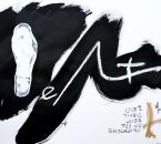 Sans Titre - Encre, Acrylique, Huile et Crayon sur Papier 29 - 76x57 - 10-2010.jpg
