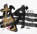 Sans Titre - Encre, Huile et Crayon sur Papier 51 - 24x32 - 04-2011.jpg