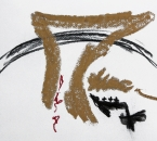 Sans Titre - Fusain, Huile Et Crayon sur Papier 44 - 24x32 - 04-2011.jpg