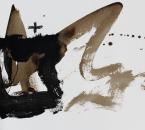 Sans titre - Acrylique et crayon sur papier 73 - 61x46 - 01-2012.JPG