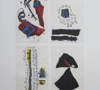 Sans titre - Collage et encre sur papier.jpg