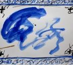 Sans titre - Pigment, huile et crayon sur papier 132 - 50x70 - 2014.JPG