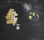 Peinture No 216 - L'or du temps - Huile, pigments, gaze, or jaune, or blanc sur toile - 100x100 - 2021.jpg