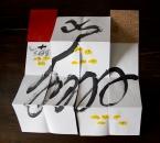 Sans titre - Serie Bees - Acrylique sur papier 268- 2018 (1).jpg